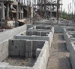 1753502x150 - پاورپوینت مروری بر روش های اصولی اجرای ساختمان